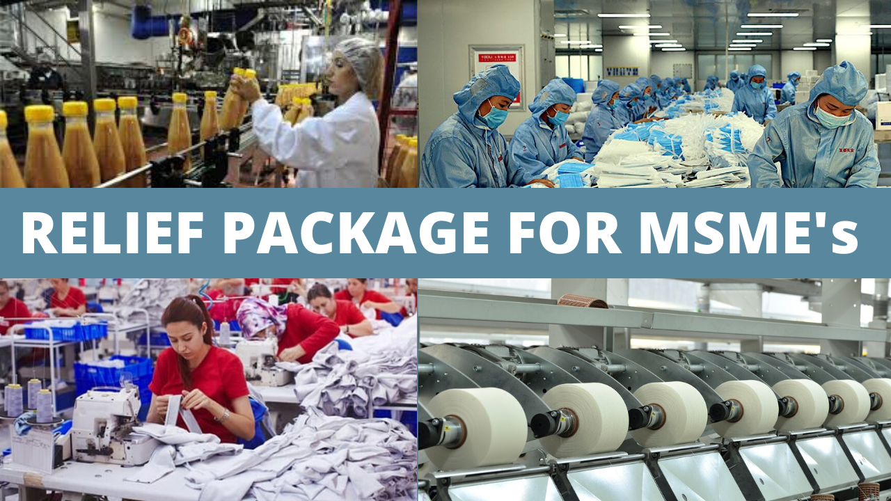 msme benefits from government